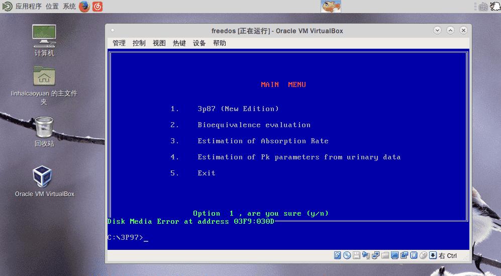3p97无法在非软驱中运行